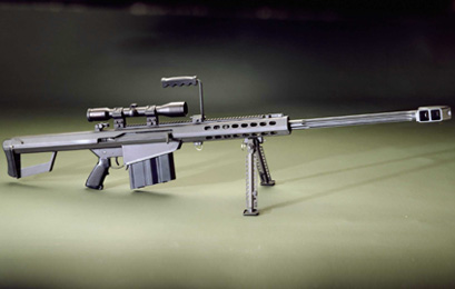 ARM USA sells 50 BMG Rifles / 50 Caliber Rifles at Lowest Prices