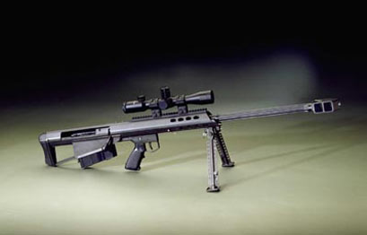 Barrett M95 .50 caliber rifle of fuckawesomeness